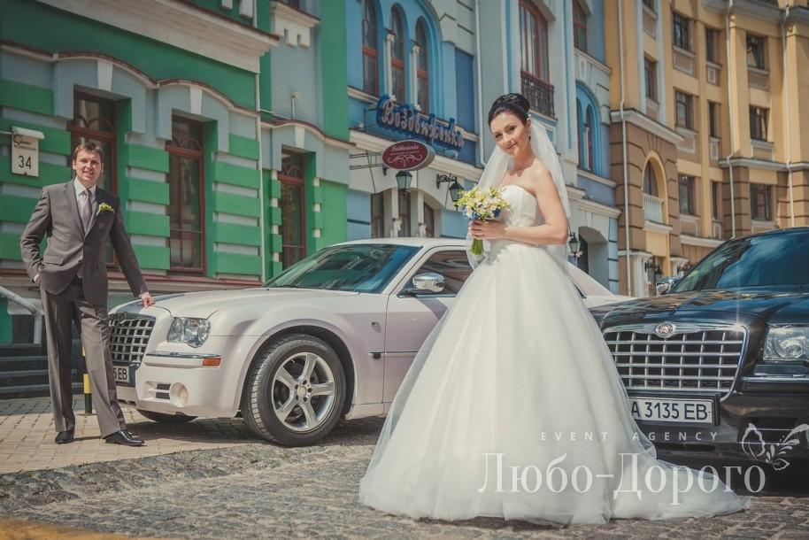 Виталий & Ирина