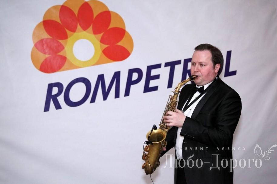 Корпоратив «Rompetrol»