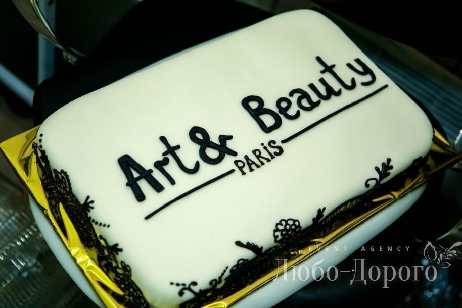 Вечеринка «Art & Beauty»
