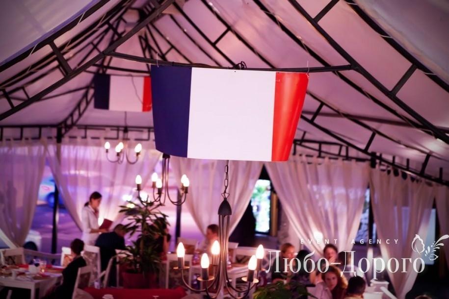 Французская вечеринка