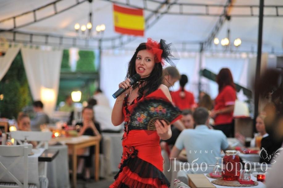 Испанская вечеринка
