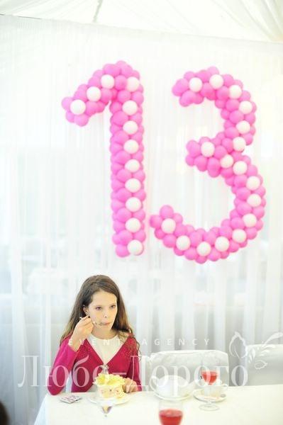 День рождения Стешеньки