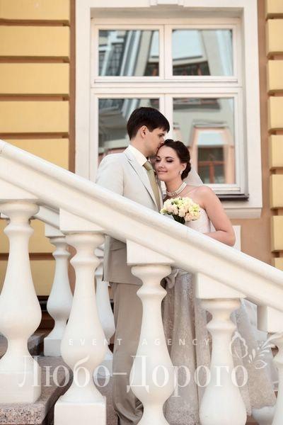 Александр & Яна
