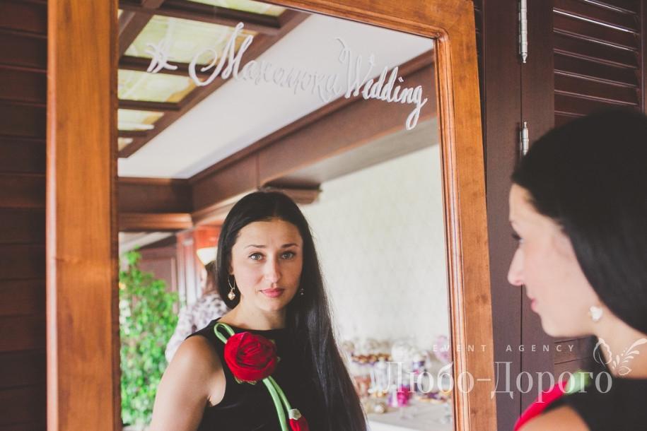 Дмитрий & Карина