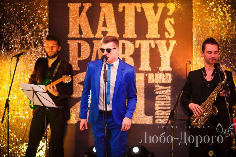 День рождения «Katy»s Party»