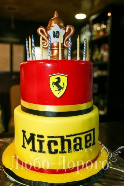 Ferrari party день 2