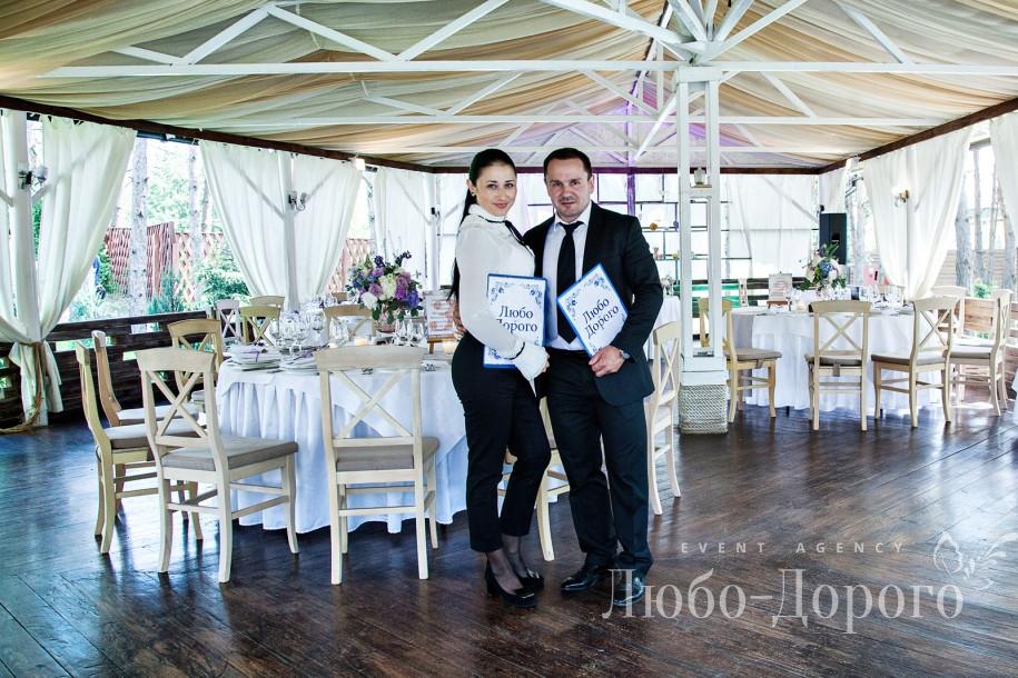Юрий & Анастасия