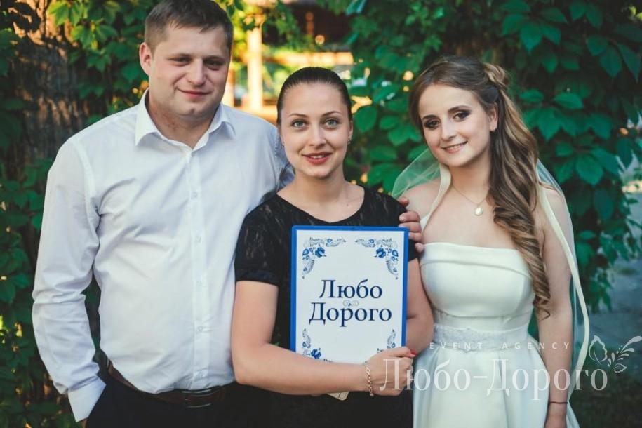Иван & Даша