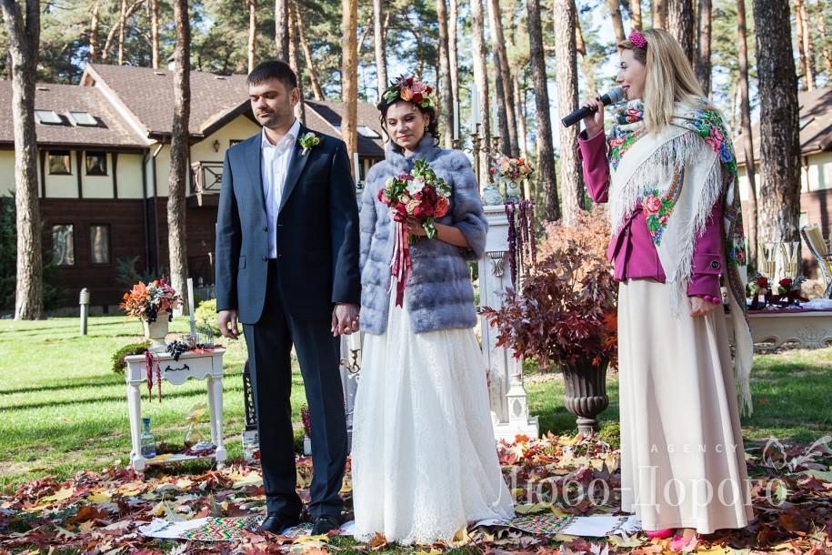 Евгений & Богдана
