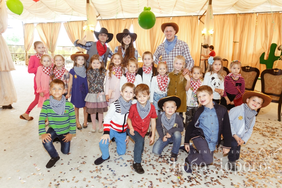 Cowboy-party