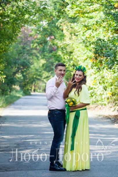 Максим & Анна