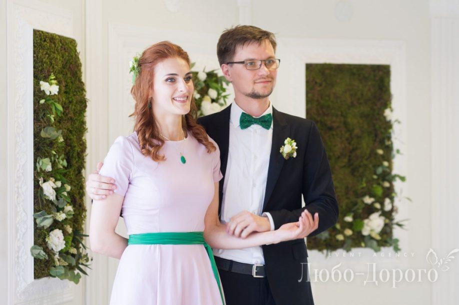 Богдан & Вита
