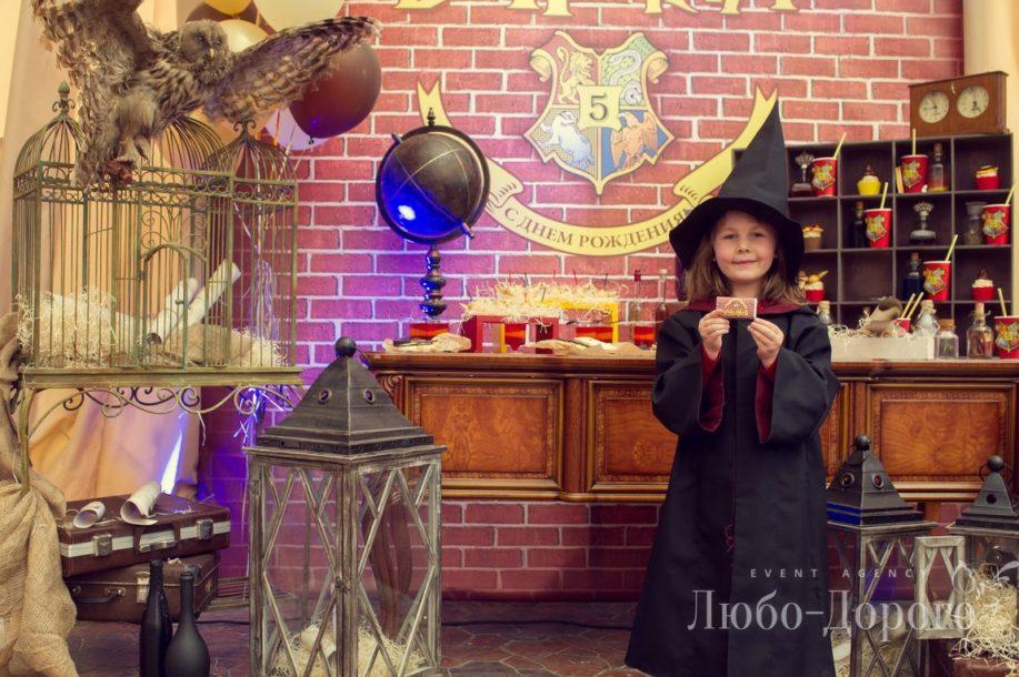День рождения в стиле «Harry Potter» 2