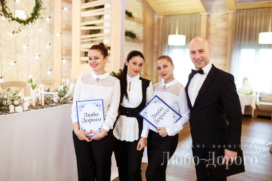 Дмитрий & Вероника