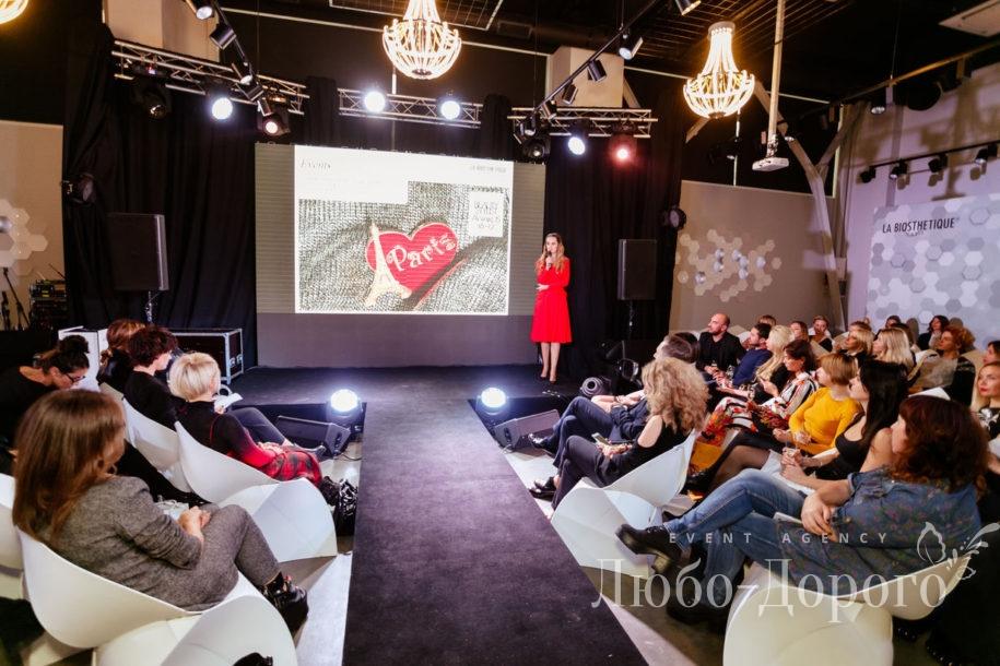Открытие академии «La Biosthetique» в Киеве