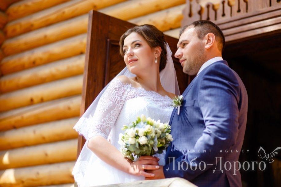 Сергей &  Мария