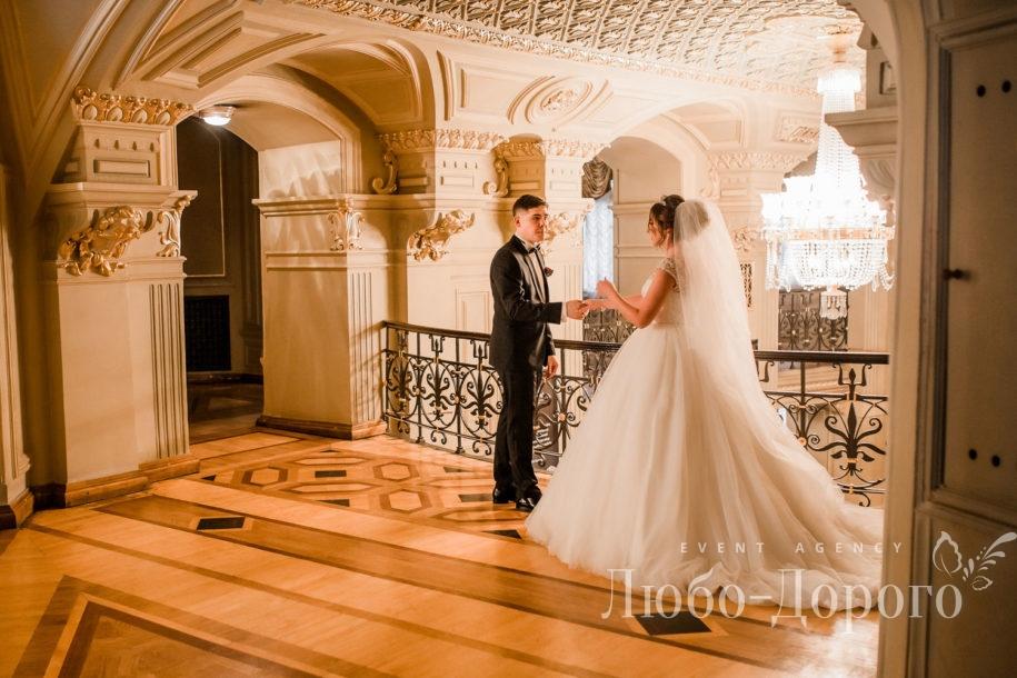 Дмитрий & Юлия
