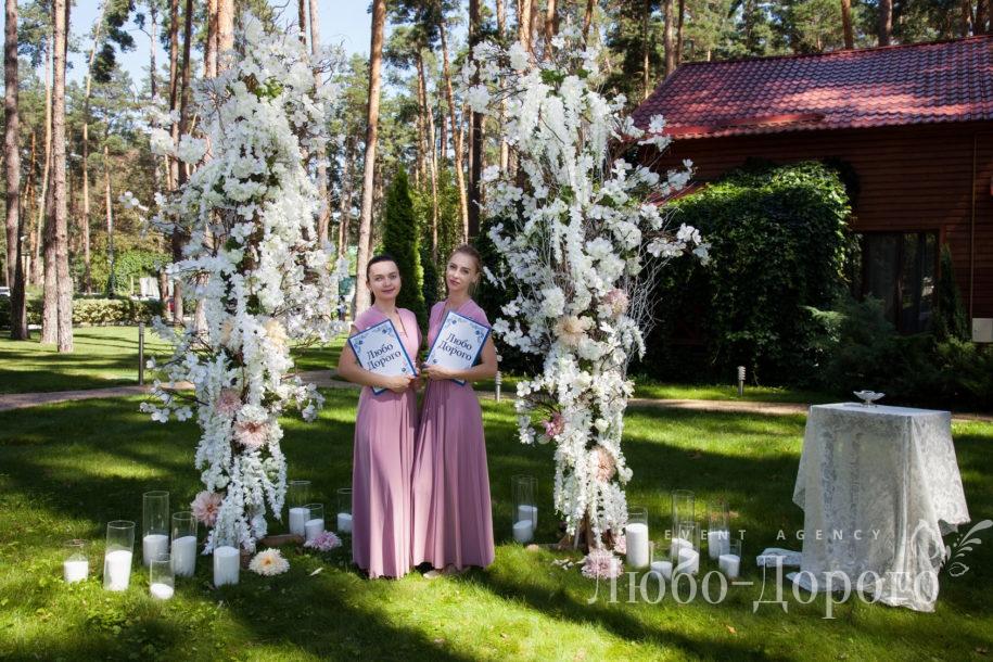 Станислав & Валентина - фото 1>
