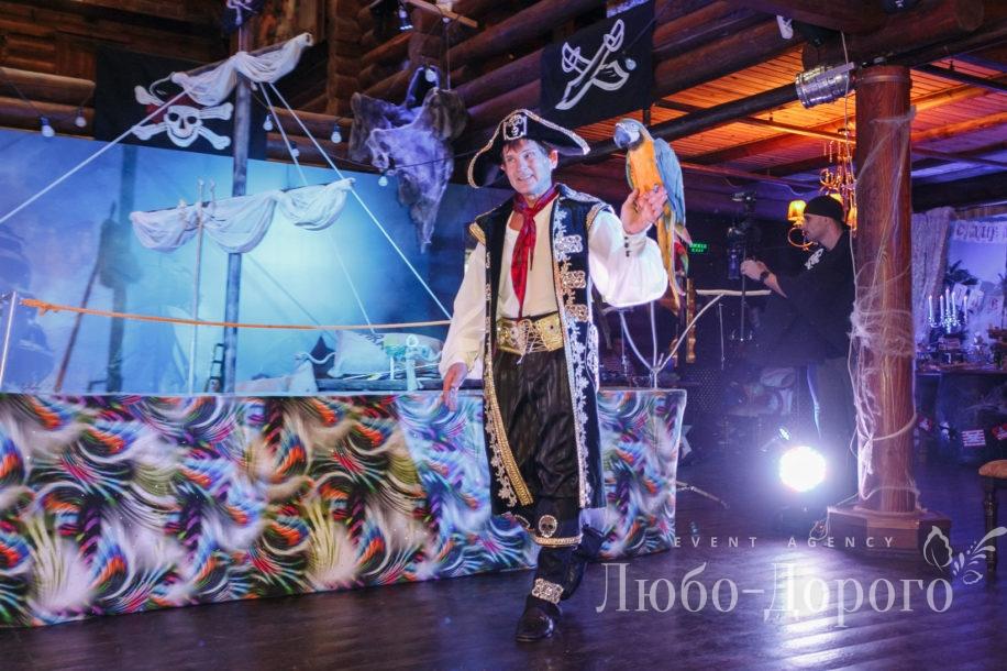 День рождения в пиратском стиле - фото 25>