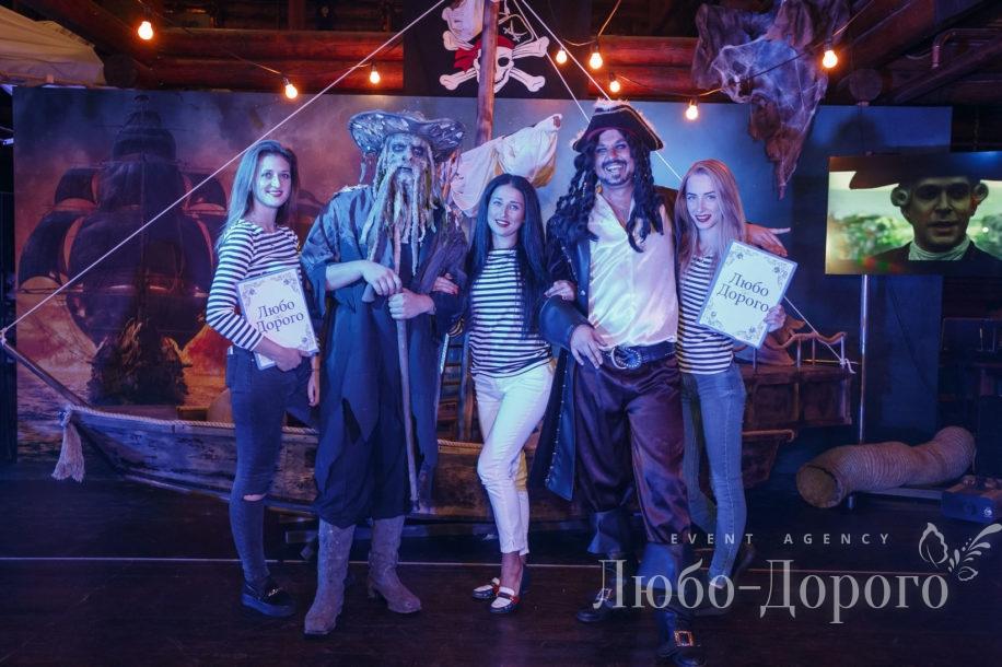 День рождения в пиратском стиле - фото 16>