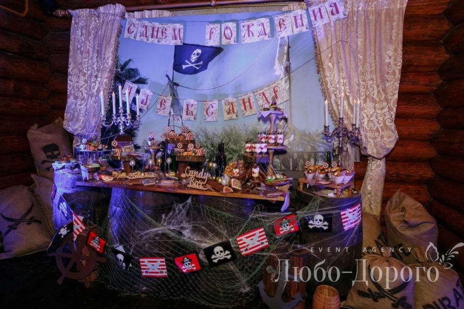 День рождения в пиратском стиле - фото 1>