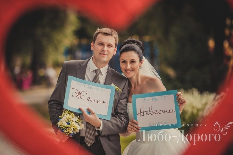 Виталий & Ирина - фото 27>