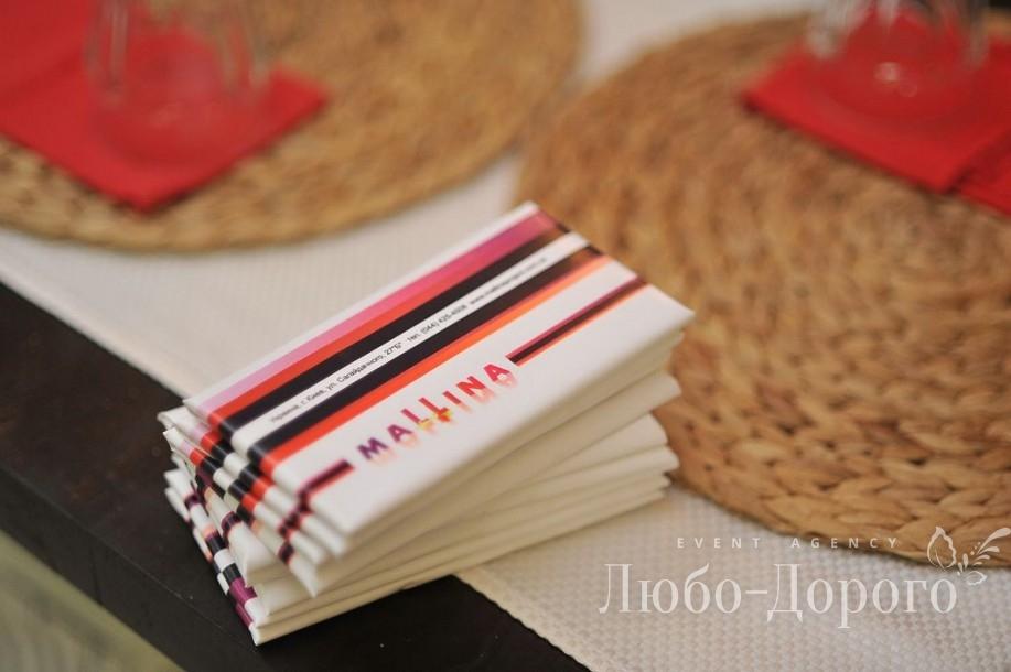 Вечеринка малина в шоколаде - фото 5>