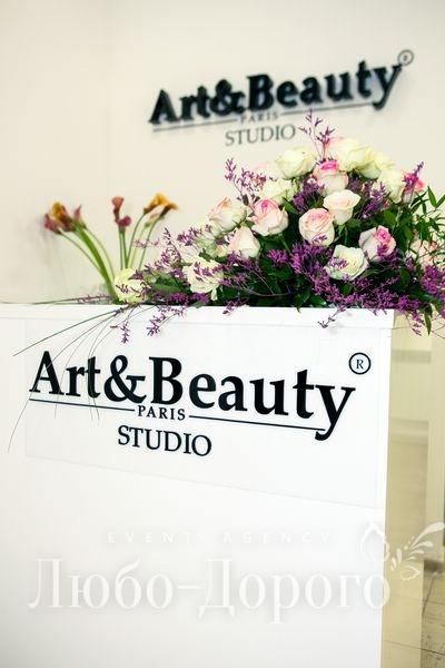 Вечеринка «Art & Beauty» - фото 1>
