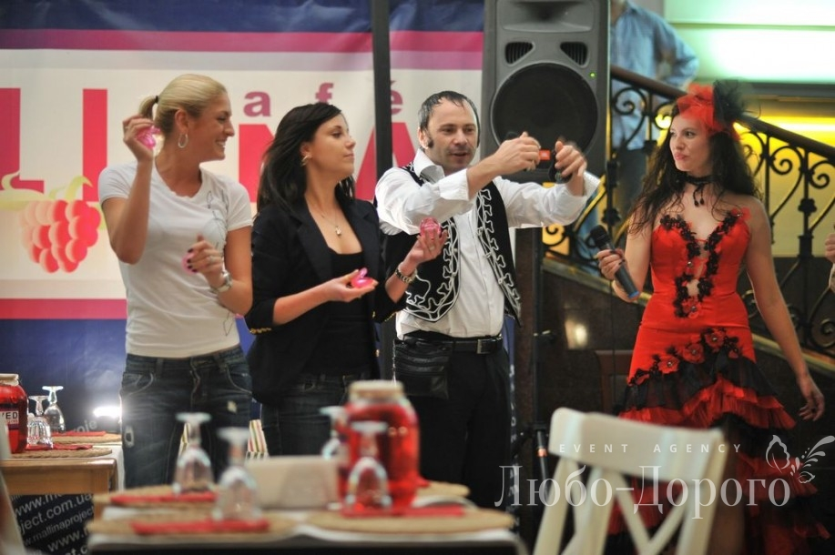 Испанская вечеринка - фото 11>