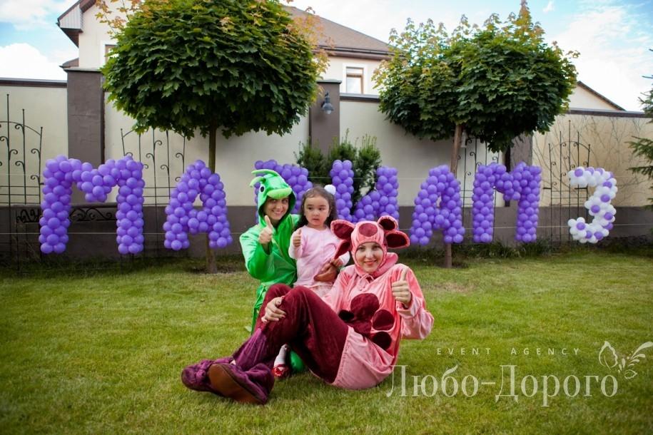 Праздник маленькой принцессы - фото 1>