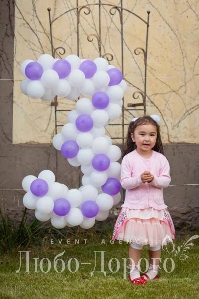Праздник маленькой принцессы - фото 3>