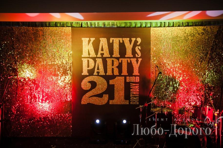 День рождения «Katy`s Party» - фото 10>