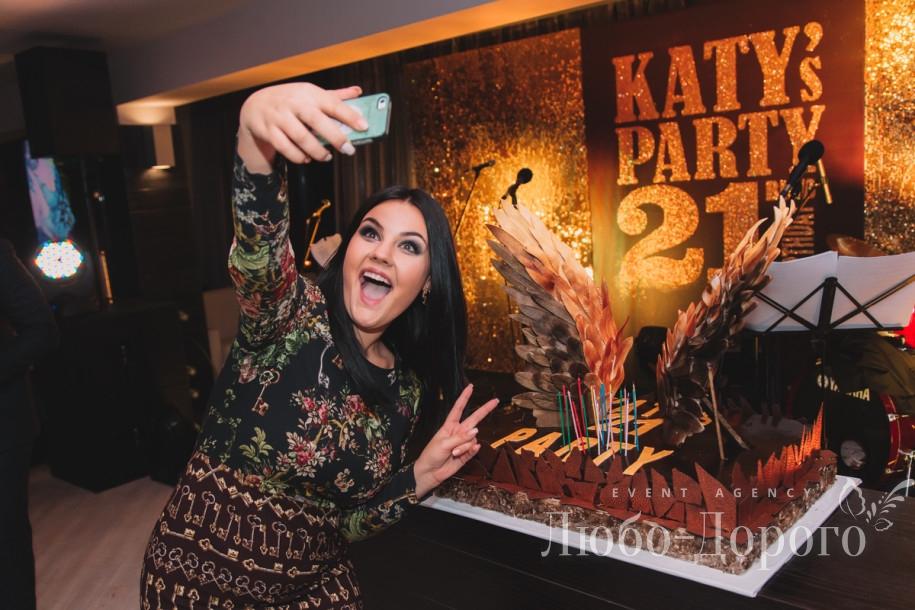 День рождения «Katy`s Party» - фото 20>