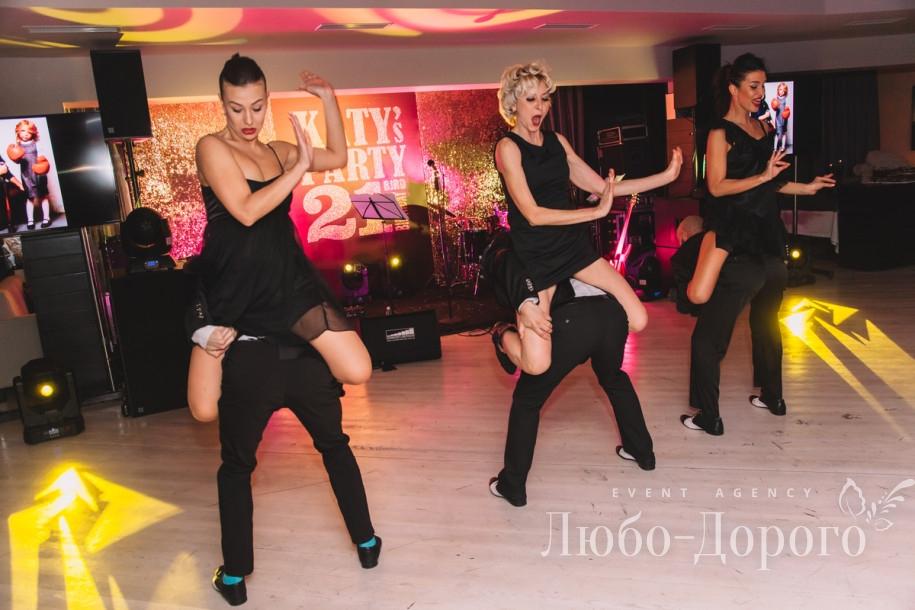 День рождения «Katy`s Party» - фото 5>