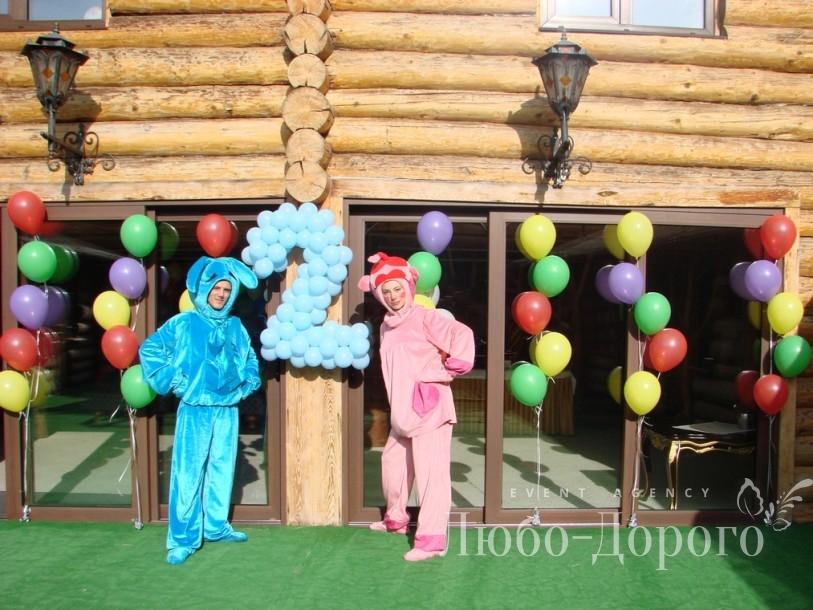 Яркий и веселый праздник - фото 2>