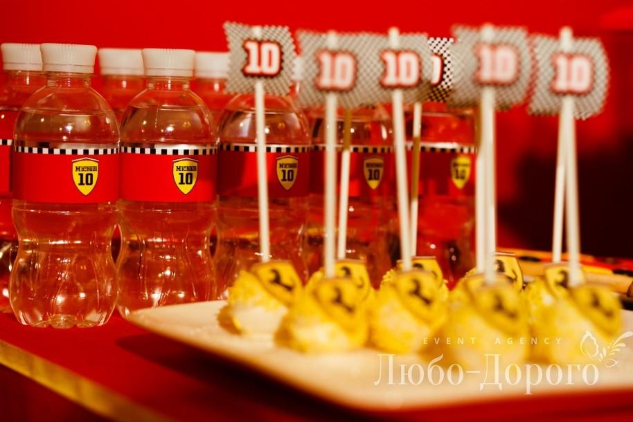 Ferrary party - фото 1>