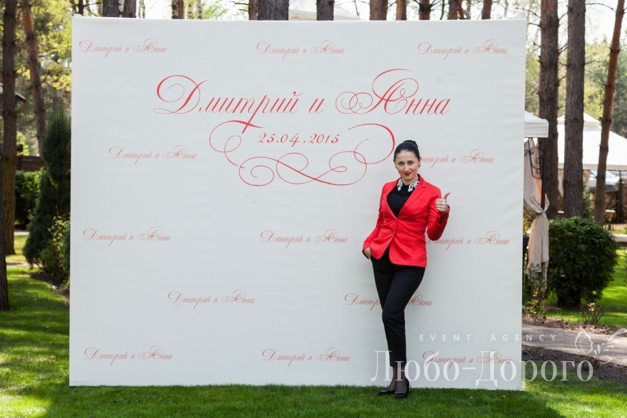 Дмитрий & Анна - фото 8>