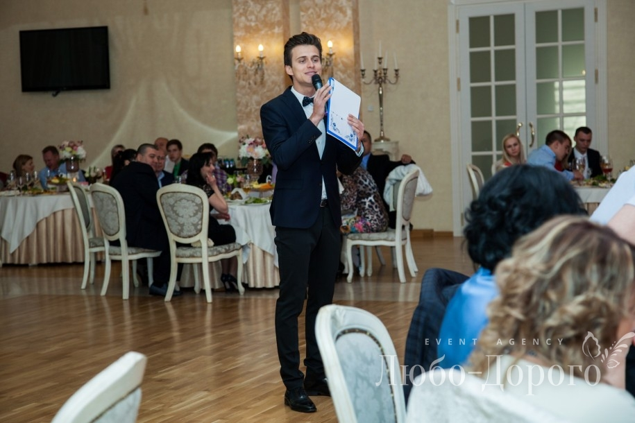 Виталий & Руслана - фото 13>