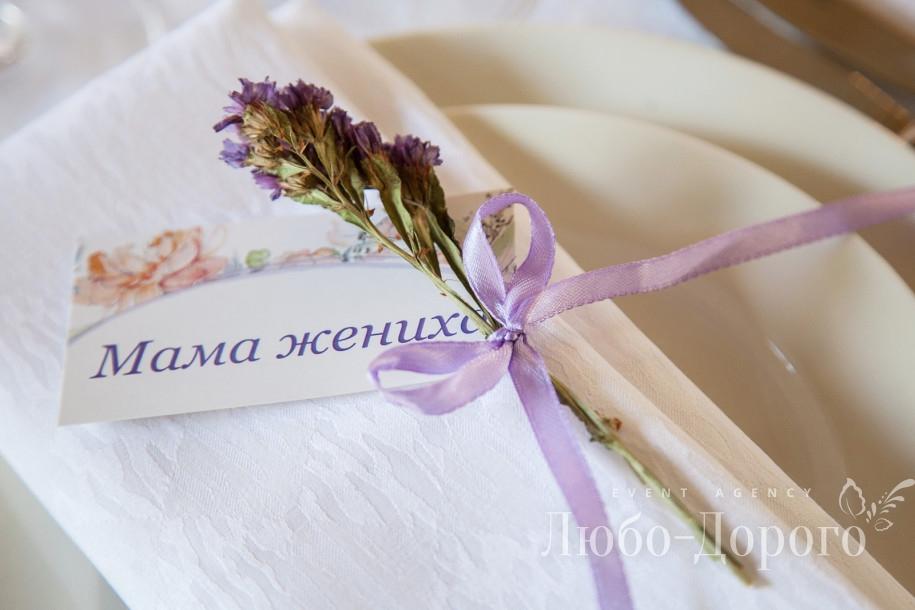 Юрий & Анастасия - фото 1>