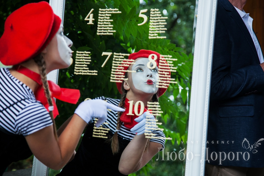 Сергей & Алена - фото 18>