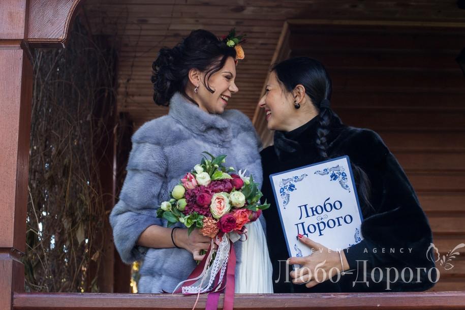 Евгений & Богдана - фото 34>