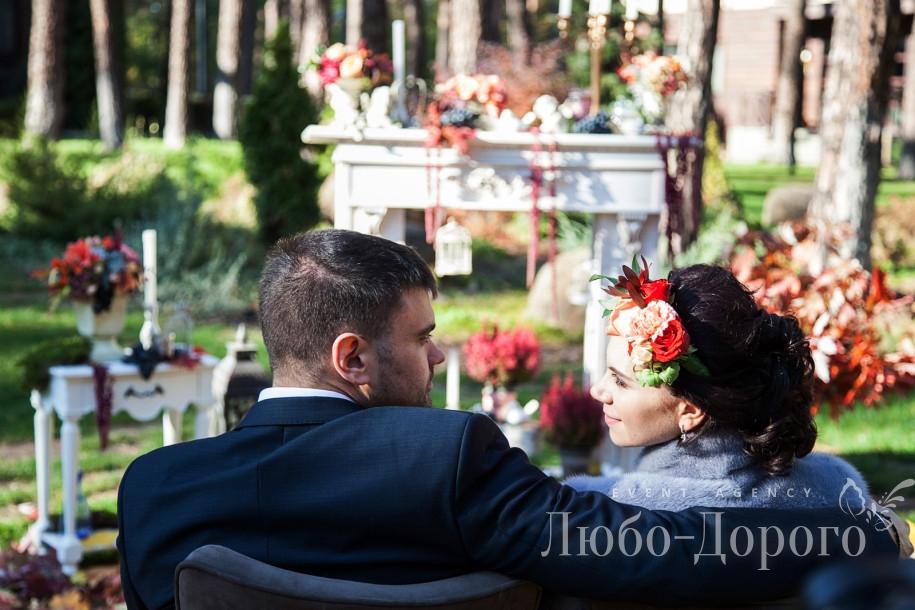 Сказочная свадьба осенью