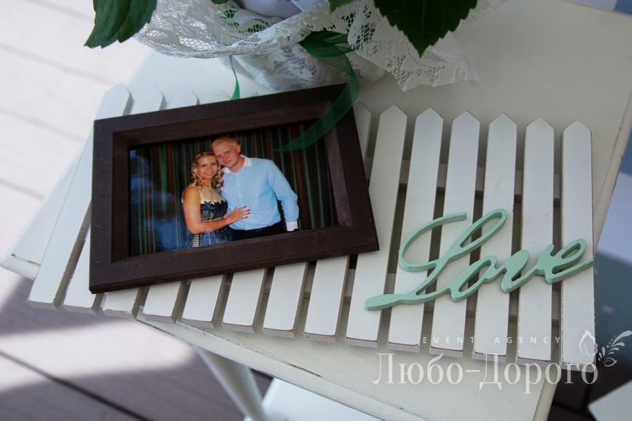 Андрей & Екатерина - фото 18>