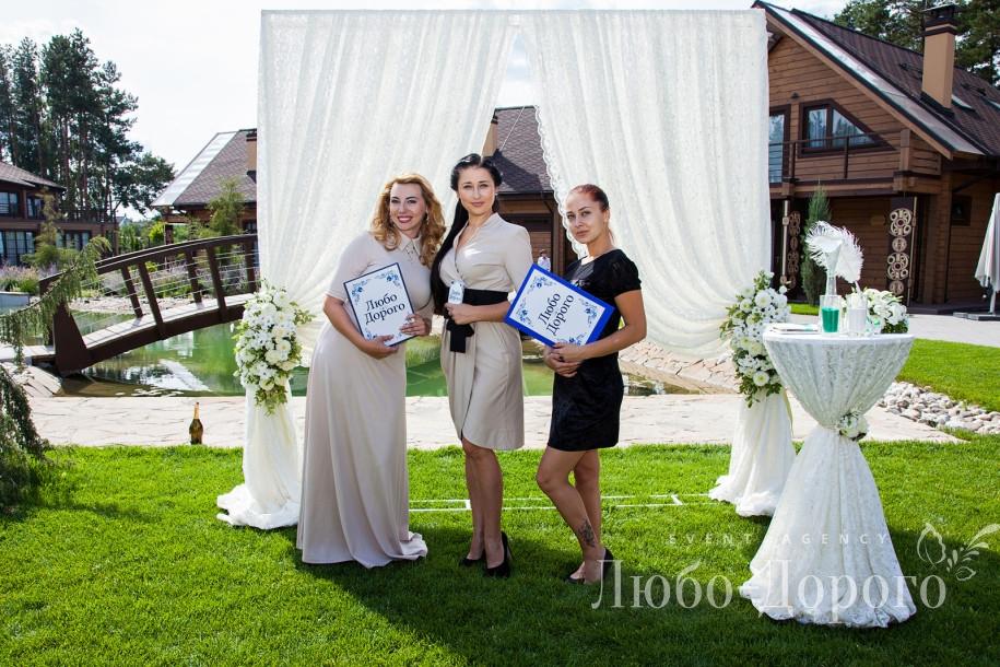 Андрей & Екатерина - фото 3>