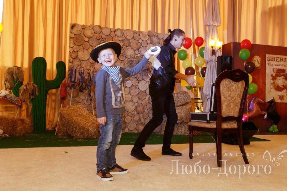 Cowboy-party - фото 57>