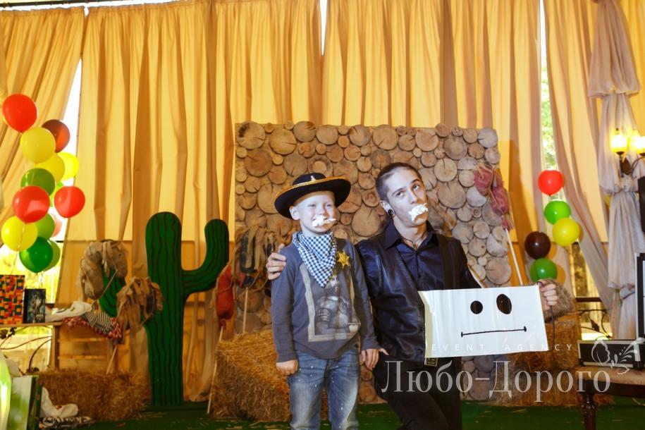 Cowboy-party - фото 54>