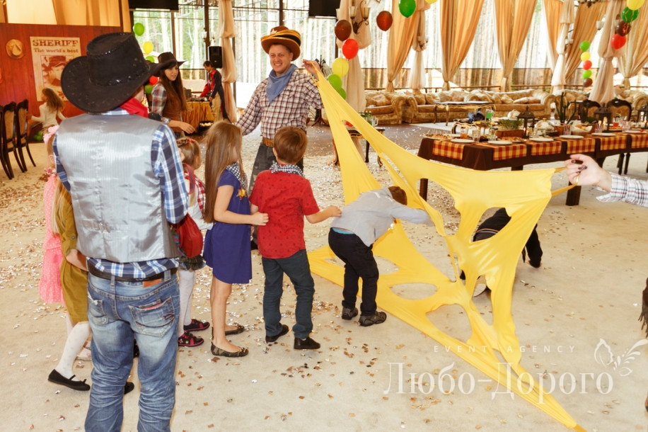 Cowboy-party - фото 49>
