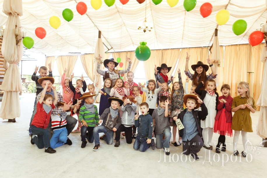 Cowboy-party - фото 33>