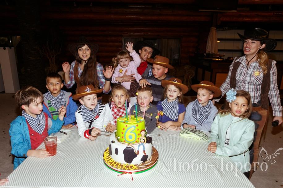 Cowboy-party - фото 4>