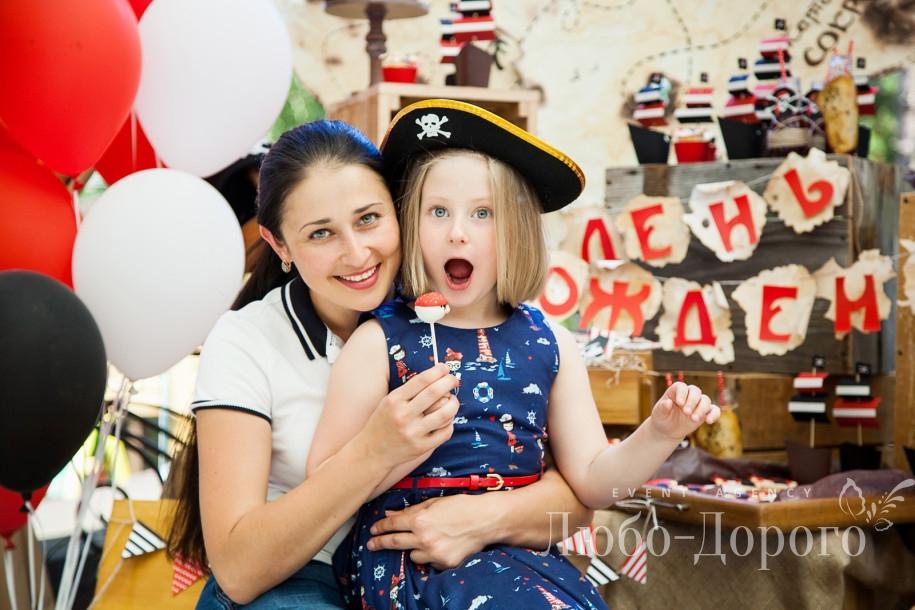 Пиратская вечеринка - фото 29>
